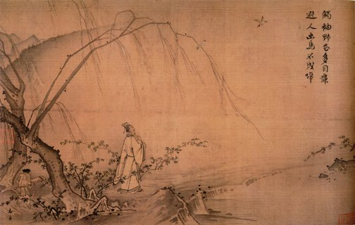 Classic Chinese Painting